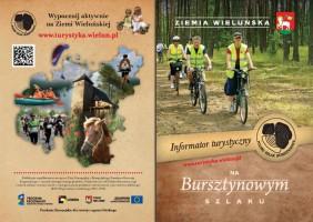 Dla Powiatu Wieluńskiego przygotowaliśmy komplet materiałów promocyjnych, w tym informator turystyczny.